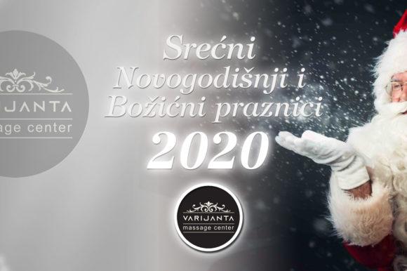 Srećni Novogodišnji i Božićni praznici! – massage Belgrade, Varijanta Massage center