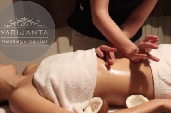 PMS i masaža – Massage in the heart of Belgrade