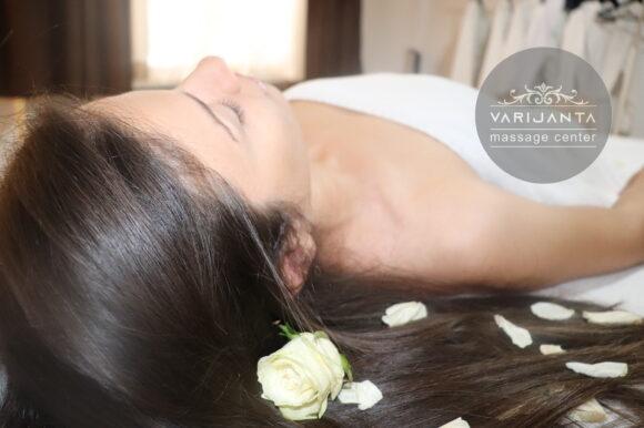 Masaža lica,vrata i dekoltea & Varijanta Massage center