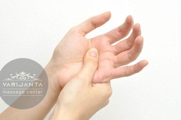 Samomasaža & Varijanta Massage center