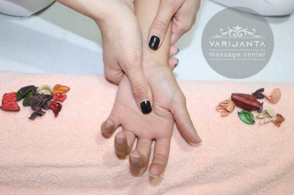 Vaše ruke su vaše blago & Varijanta Massage center