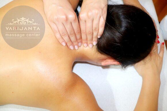Sportska masaža & Varijanta Massage center